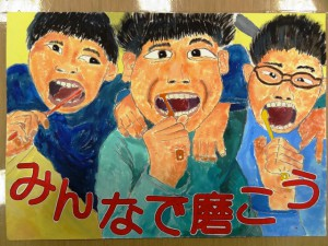 H25_tokusen_kougakunen01