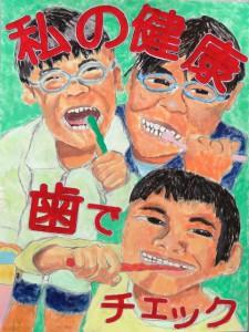 H26_tokusen_kougakunen01