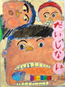 H26_tokusen_teigakunen01