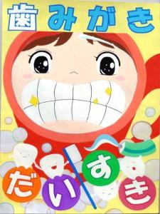H26_tokusen_tyugaku01