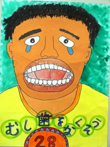 H27図画ポスター入選(特別支援)05