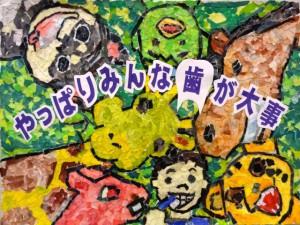 H27図画ポスター入選(中学)03