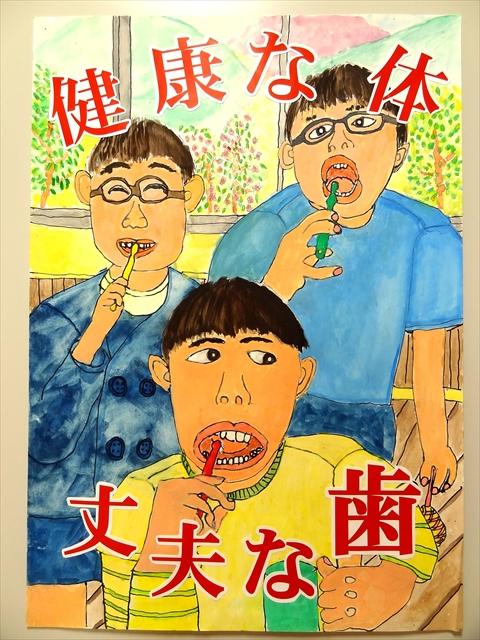 H28図画ポスター入選(高学年)02