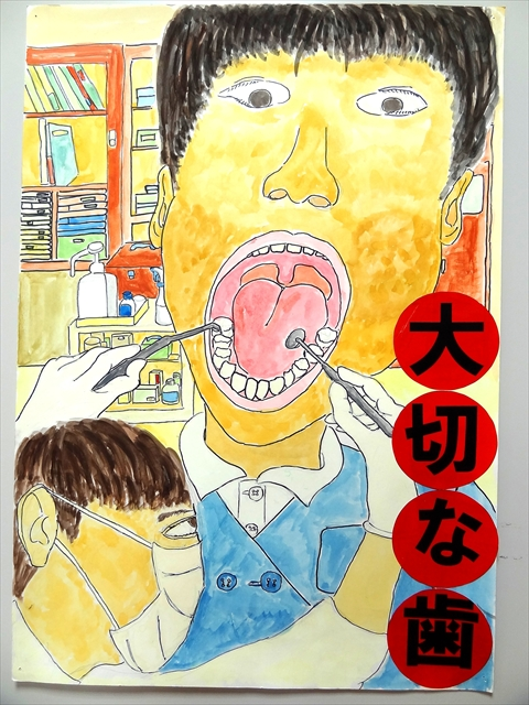 H28図画ポスター入選(高学年)04