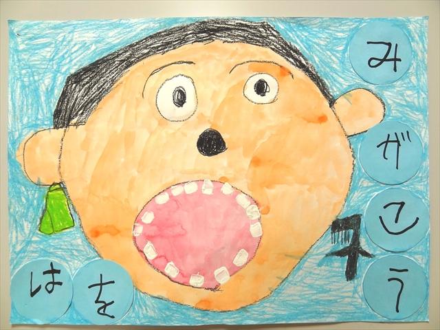H28図画ポスター入選(特別支援)02