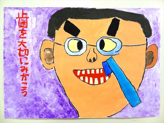 H28図画ポスター入選(特別支援)03