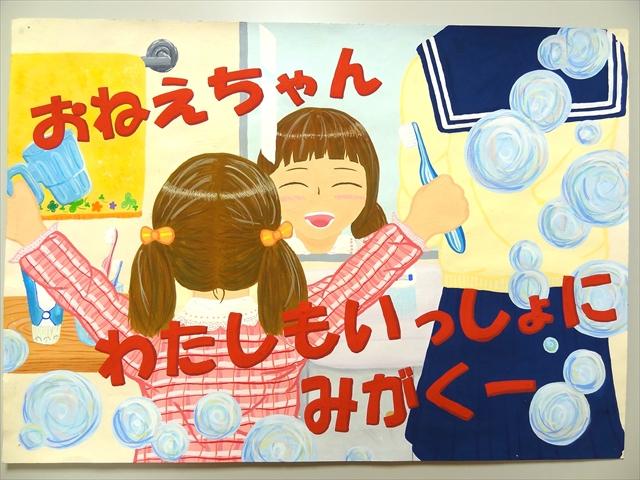 H28図画ポスター入選(中学)03