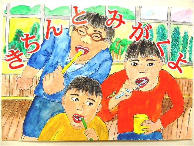 H28図画ポスター特選(高学年)01