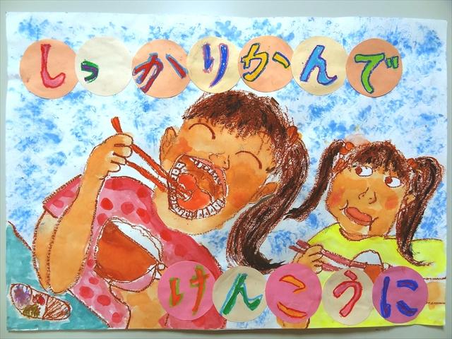 H28図画ポスター特選(低学年)01