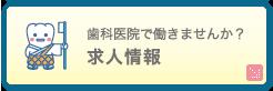 side_menu4