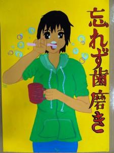 H25_tokusen_tyugaku01