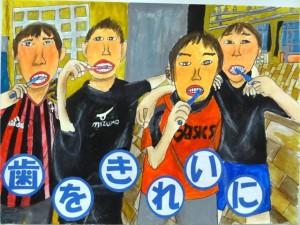 H27図画ポスター特選(高学年)02