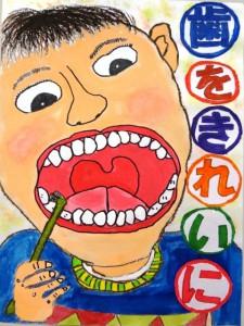 H27図画ポスター特選(高学年)03