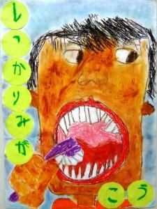 H27図画ポスター特選(低学年)04