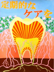 H27図画ポスター入選(中学)04