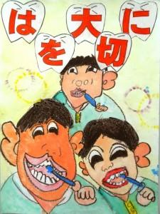 H27図画ポスター特選(低学年)01