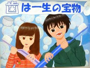 H27図画ポスター特選(中学)01