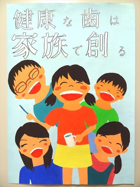 H28図画ポスター入選(中学)05