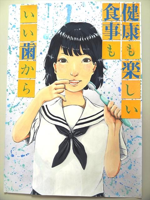 H28図画ポスター特選(中学)01