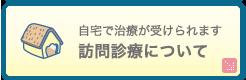 side_menu2